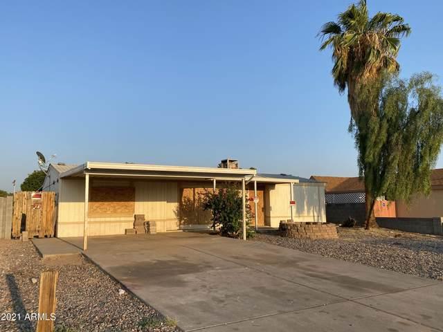 825 S Ellsworth Road, Mesa, AZ 85208 (MLS #6300954) :: Elite Home Advisors