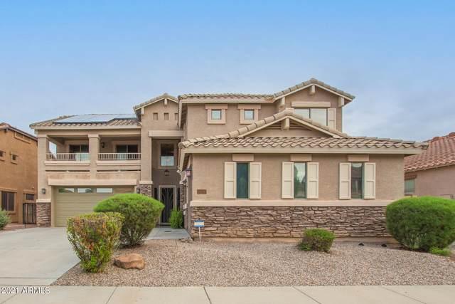 17572 W Andora Street, Surprise, AZ 85388 (MLS #6301089) :: Elite Home Advisors