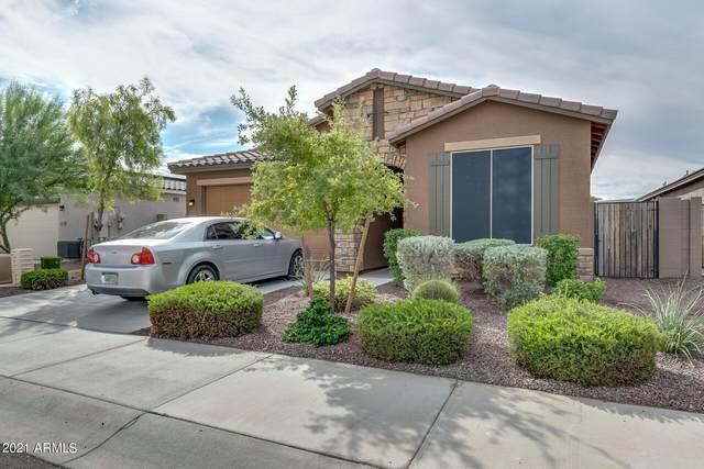 21267 W Granada Road, Buckeye, AZ 85396 (MLS #6301680) :: Elite Home Advisors