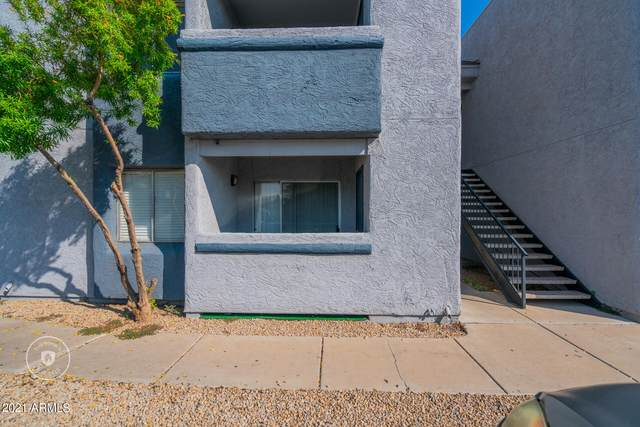 4410 N Longview Avenue #222, Phoenix, AZ 85014 (MLS #6301819) :: Elite Home Advisors