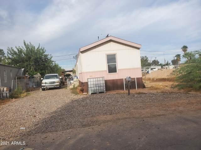 5892 N Begonia Street, Casa Grande, AZ 85122 (MLS #6302411) :: Elite Home Advisors