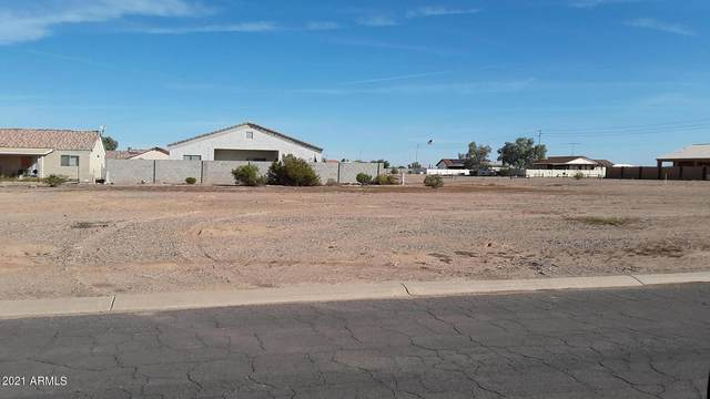 8208 W Zillesa Drive, Arizona City, AZ 85123 (MLS #6302533) :: Service First Realty