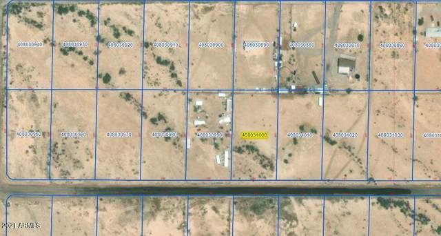 0 W Concordia Drive, Eloy, AZ 85131 (MLS #6303983) :: The Dobbins Team