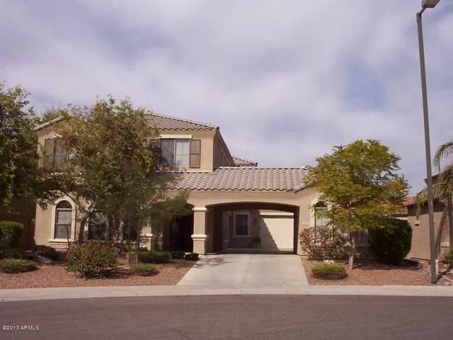 12650 W Marshall Avenue, Litchfield Park, AZ 85340 (MLS #6304075) :: Elite Home Advisors