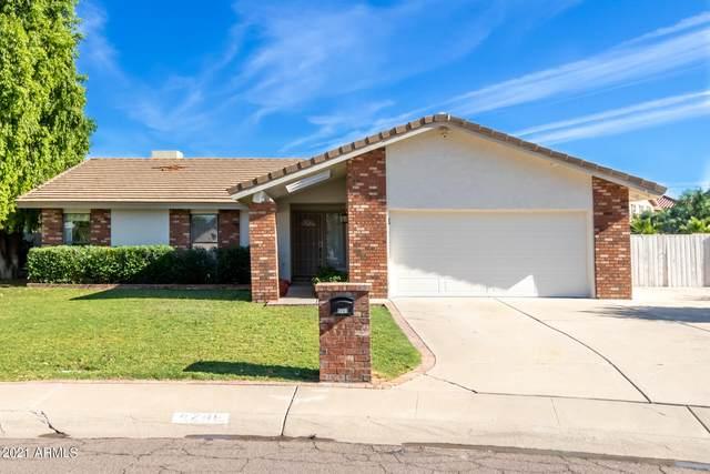 4741 E Kathleen Road, Phoenix, AZ 85032 (MLS #6304146) :: Elite Home Advisors