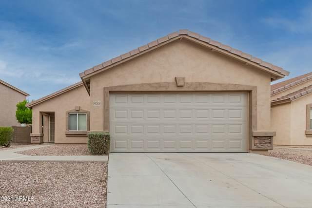 22762 W Papago Street, Buckeye, AZ 85326 (MLS #6304585) :: Elite Home Advisors
