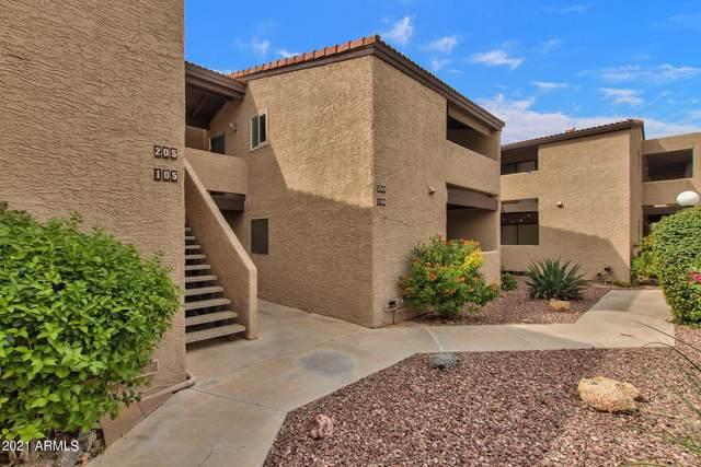 5146 E Oak Street #206, Phoenix, AZ 85008 (MLS #6304789) :: Hurtado Homes Group