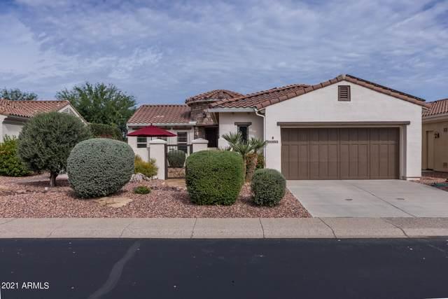 13532 W Junipero Drive, Sun City West, AZ 85375 (MLS #6304853) :: Elite Home Advisors