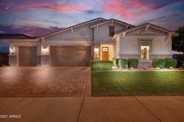 4188 N 182ND Lane, Goodyear, AZ 85395 (MLS #6304925) :: Elite Home Advisors