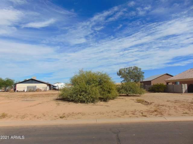 14751 S Vera Cruz Road, Arizona City, AZ 85123 (MLS #6304970) :: The Copa Team | The Maricopa Real Estate Company