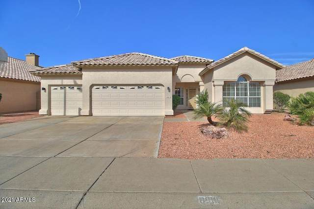 10918 W Ashland Way, Avondale, AZ 85392 (MLS #6305183) :: Elite Home Advisors