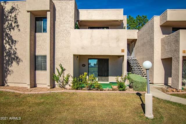 1920 W Lindner Avenue #177, Mesa, AZ 85202 (MLS #6305187) :: The Daniel Montez Real Estate Group