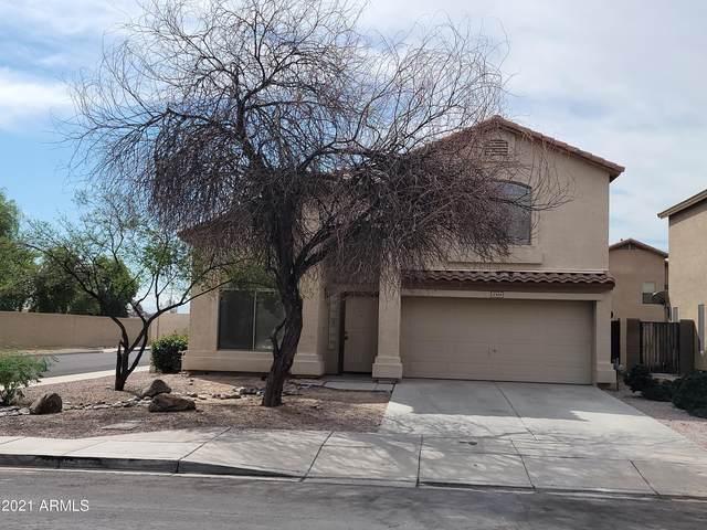 12309 W El Nido Lane, Litchfield Park, AZ 85340 (MLS #6305264) :: Hurtado Homes Group