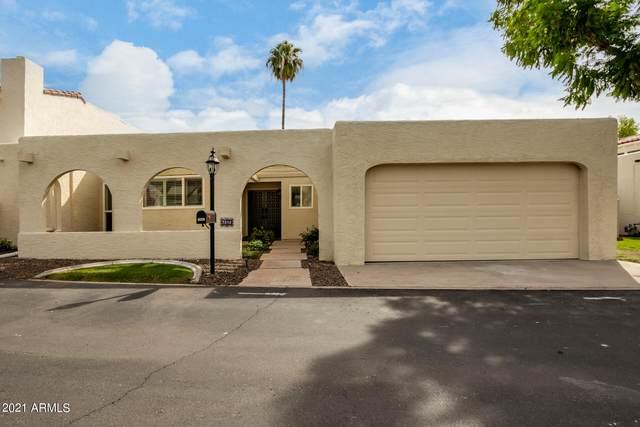 7341 E Solcito Lane, Scottsdale, AZ 85250 (MLS #6305448) :: RE/MAX Desert Showcase