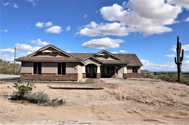 2341 W Adobe Dam Drive, Queen Creek, AZ 85142 (MLS #6305569) :: Elite Home Advisors