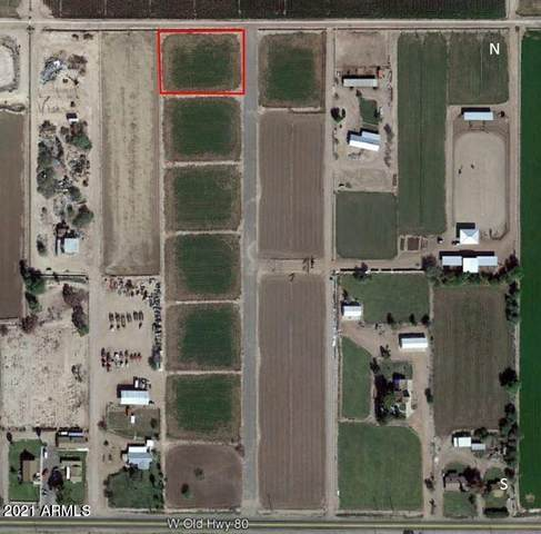 Lot P S W Old Us Hwy 80, Palo Verde, AZ 85343 (MLS #6305707) :: The Newman Team