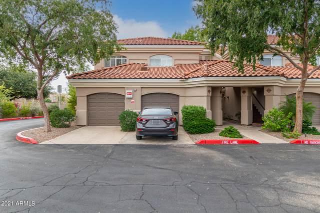 8653 E Royal Palm Road #1018, Scottsdale, AZ 85258 (MLS #6305929) :: Conway Real Estate