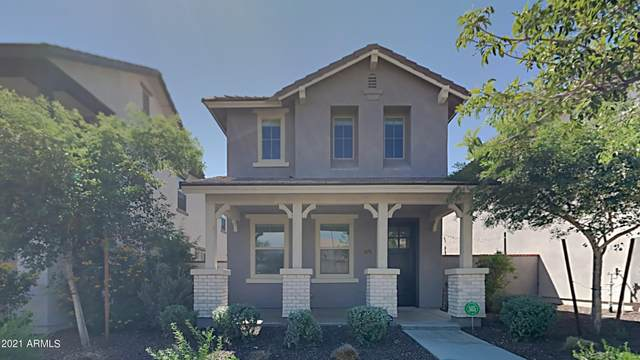 2676 N Heritage Street, Buckeye, AZ 85396 (MLS #6305955) :: Elite Home Advisors