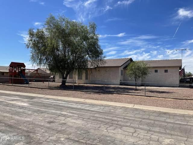 9229 W Reventon Drive, Arizona City, AZ 85123 (MLS #6306131) :: Dave Fernandez Team | HomeSmart