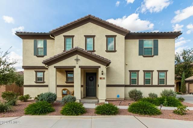 190 E Bluejay Drive, Chandler, AZ 85286 (MLS #6306174) :: Yost Realty Group at RE/MAX Casa Grande