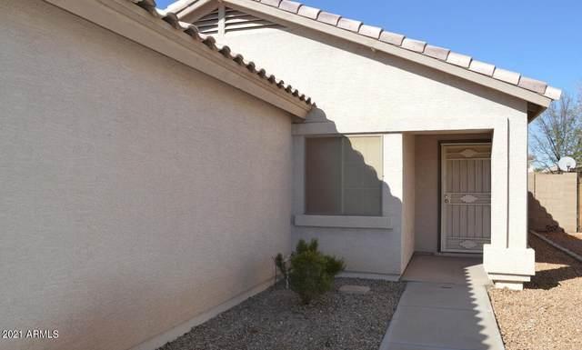 12150 W Bloomfield Road, El Mirage, AZ 85335 (MLS #6306491) :: Elite Home Advisors