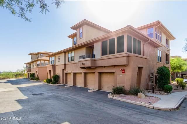 19777 N 76th Street #1245, Scottsdale, AZ 85255 (MLS #6306567) :: Dave Fernandez Team | HomeSmart