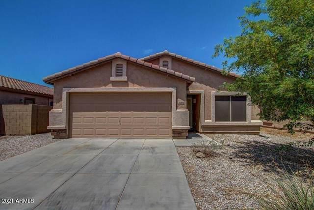 25390 W Lincoln Avenue, Buckeye, AZ 85326 (MLS #6306603) :: Dave Fernandez Team | HomeSmart