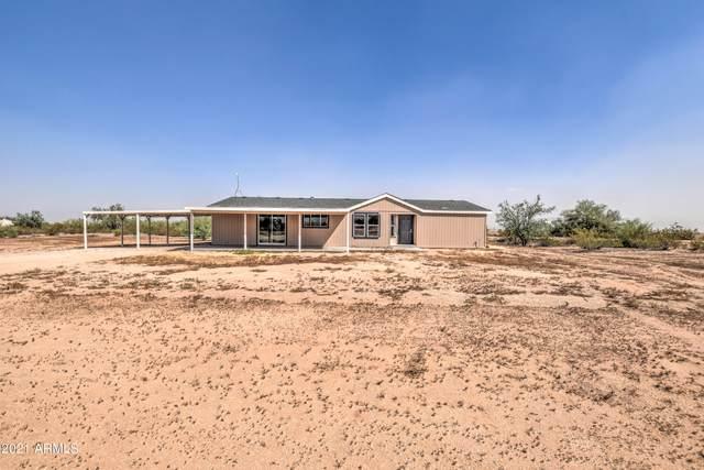 3315 N Datura Court, Maricopa, AZ 85139 (MLS #6306680) :: The Copa Team | The Maricopa Real Estate Company