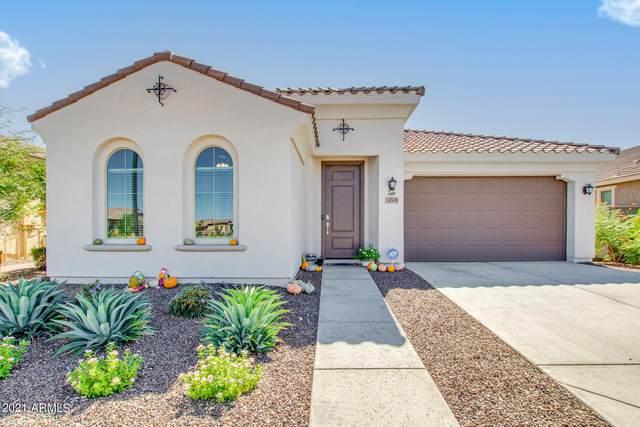 14549 W Corrine Drive, Surprise, AZ 85379 (MLS #6307010) :: West USA Realty