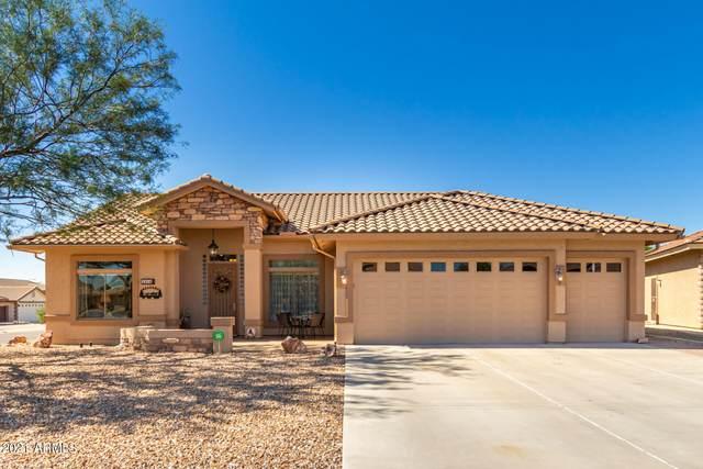 2838 S Cherrywood Circle, Mesa, AZ 85212 (MLS #6307308) :: Long Realty West Valley