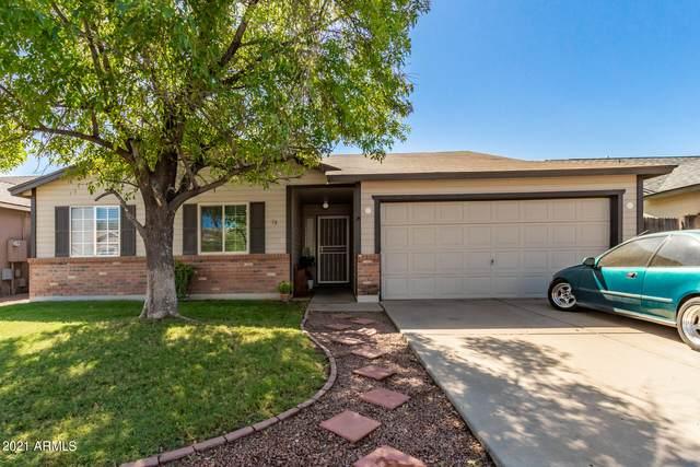 131 W Ivyglen Street, Mesa, AZ 85201 (MLS #6307685) :: Yost Realty Group at RE/MAX Casa Grande