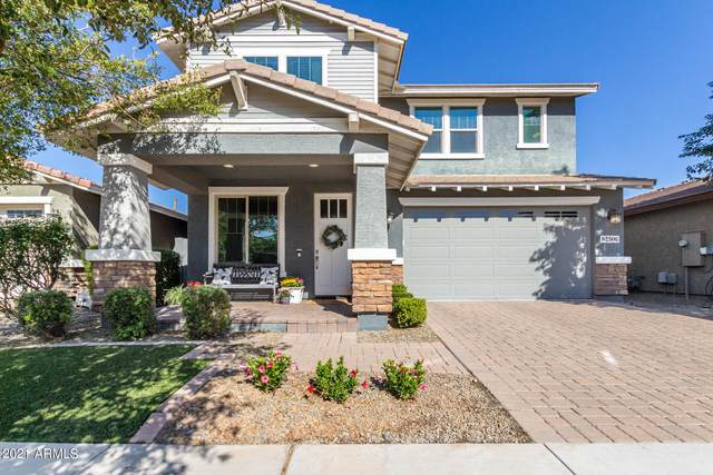 3402 E Strawberry Drive, Gilbert, AZ 85298 (MLS #6307727) :: Elite Home Advisors