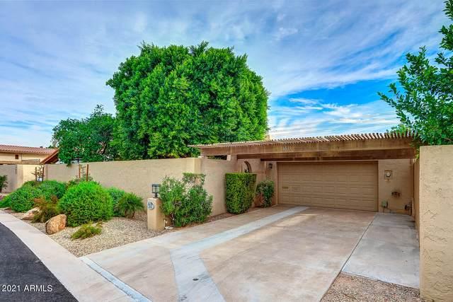7651 E Edgemont Avenue, Scottsdale, AZ 85257 (MLS #6307747) :: The Garcia Group