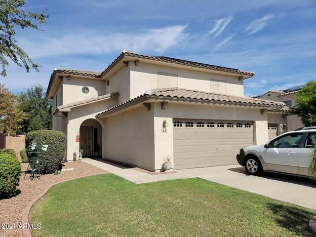 16052 W Custer Lane, Surprise, AZ 85379 (MLS #6307959) :: Selling AZ Homes Team