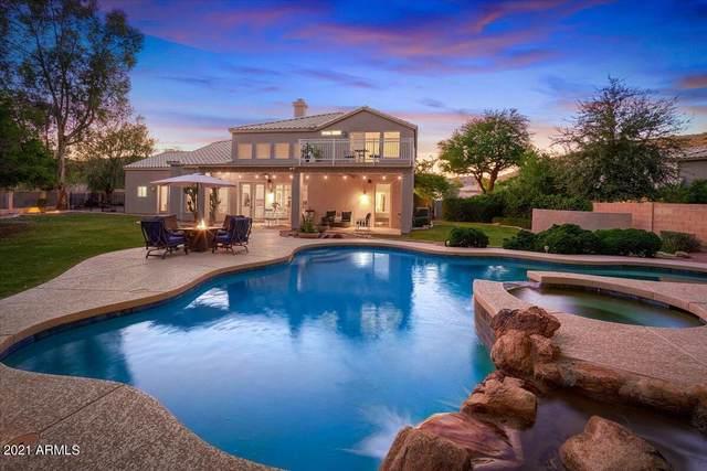 16245 S 25TH Place, Phoenix, AZ 85048 (MLS #6307969) :: Hurtado Homes Group