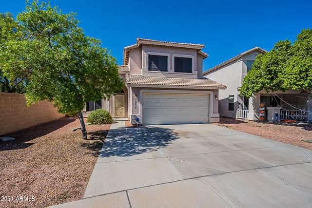 12830 W Ash Street, El Mirage, AZ 85335 (MLS #6308099) :: Hurtado Homes Group