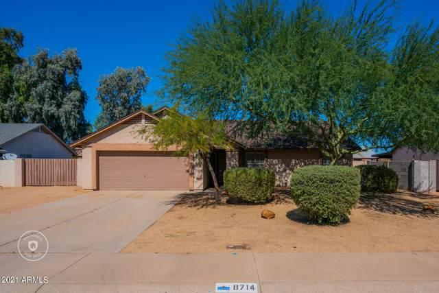 8714 W Lawrence Lane, Peoria, AZ 85345 (MLS #6308100) :: Yost Realty Group at RE/MAX Casa Grande