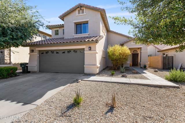 9561 W Kingman Street, Tolleson, AZ 85353 (MLS #6308236) :: Elite Home Advisors