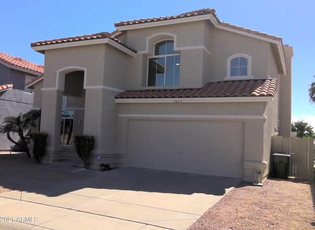 4643 E Michelle Drive, Phoenix, AZ 85032 (MLS #6308509) :: Keller Williams Realty Phoenix