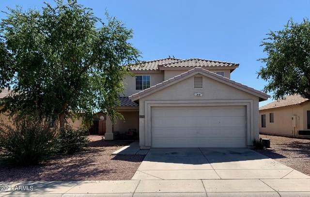 12231 W Columbine Drive, El Mirage, AZ 85335 (MLS #6308556) :: Hurtado Homes Group