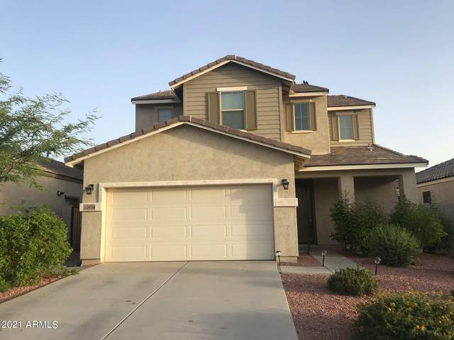 12638 W Junipero Court, Sun City West, AZ 85375 (MLS #6308619) :: Elite Home Advisors