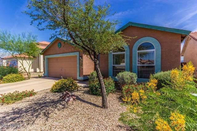 8311 W Alvarado Street, Phoenix, AZ 85037 (MLS #6308620) :: Conway Real Estate