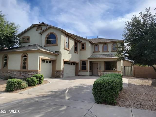 16647 W Pierce Street, Goodyear, AZ 85338 (MLS #6309153) :: Keller Williams Realty Phoenix