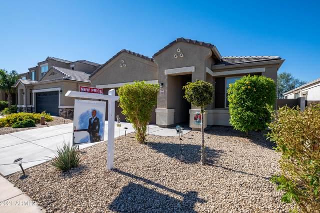 17134 N Rosemont Street, Maricopa, AZ 85138 (MLS #6309291) :: The Garcia Group