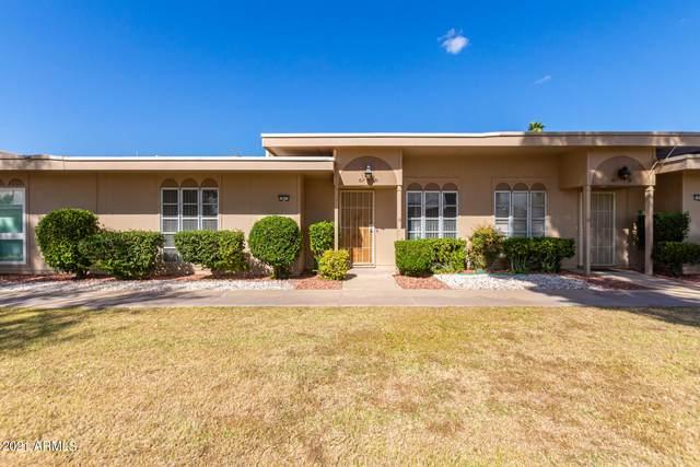 10015 W Lancaster Drive, Sun City, AZ 85351 (MLS #6309464) :: My Home Group