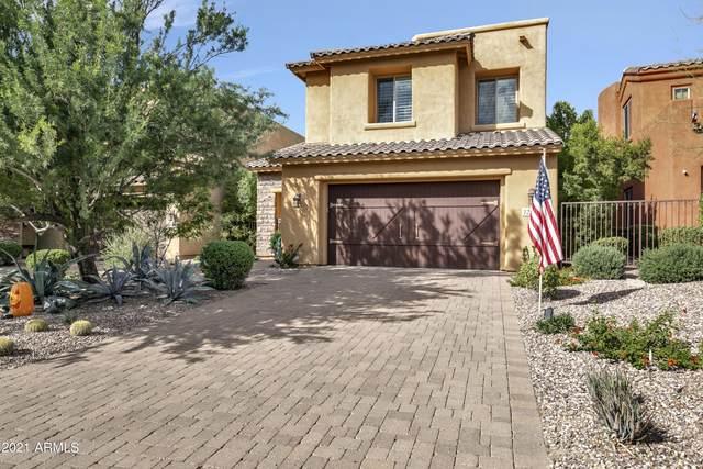 12314 E North Lane, Scottsdale, AZ 85259 (MLS #6309728) :: Arizona Home Group