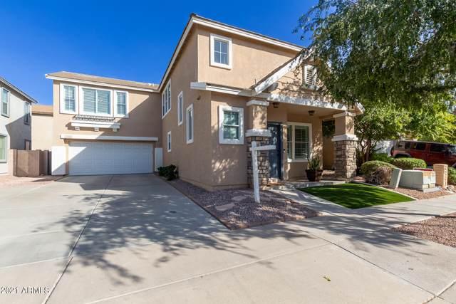 1405 S 122ND Avenue, Avondale, AZ 85323 (MLS #6309763) :: Keller Williams Realty Phoenix