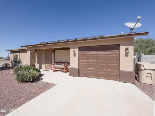 9546 W Raven Drive, Arizona City, AZ 85123 (MLS #6309816) :: Walters Realty Group