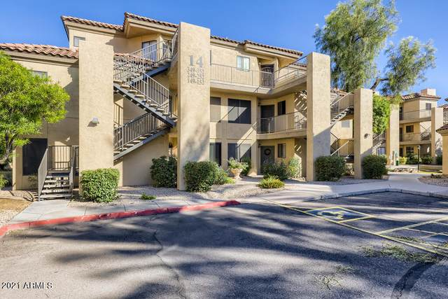 4925 E Desert Cove Avenue #252, Scottsdale, AZ 85254 (MLS #6309926) :: Maison DeBlanc Real Estate