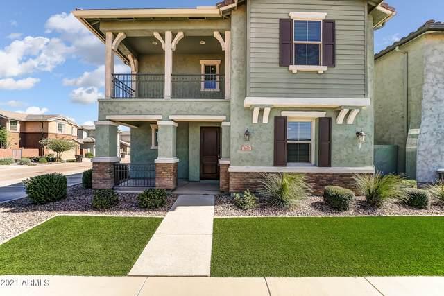 3678 E Turley Street, Gilbert, AZ 85295 (MLS #6310216) :: Midland Real Estate Alliance
